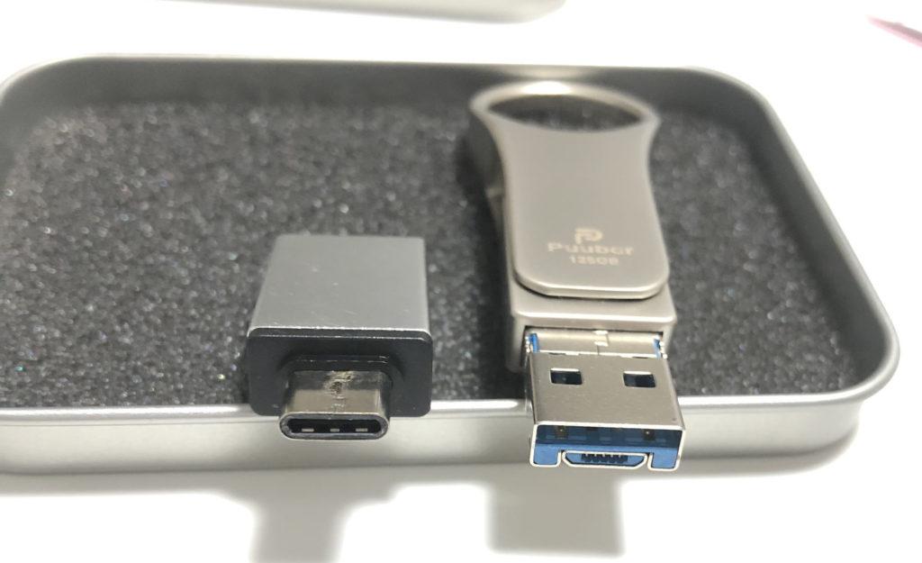 USBは高速転送ができる 青色USB!(USB3.0)