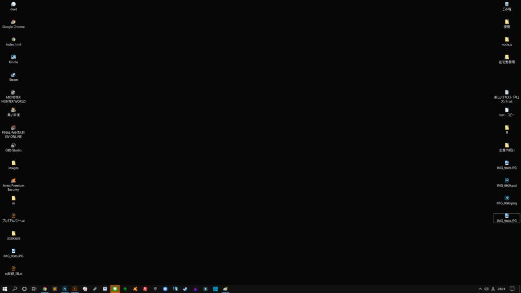 windowsのデスクトップのダークテーマ